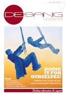 Desang Swings